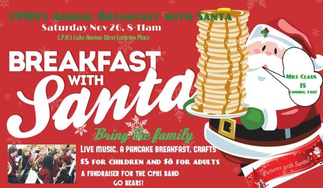 santabreakfast