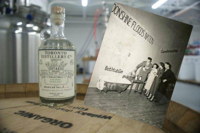 toronto_distillery_co.jpg