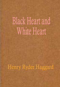 218248830Black_Heart_and_White_Heart